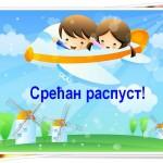 children_day_vector_wallpaper_168016a